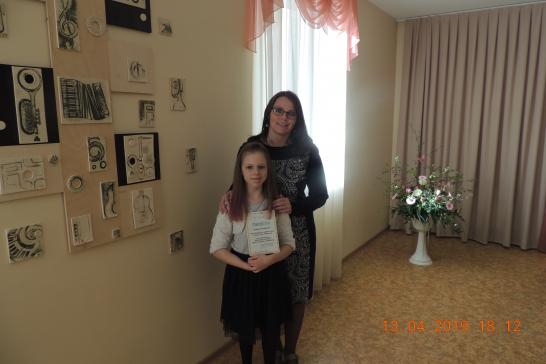 XI Jēkaba Graubiņa jauno pianistu konkurss