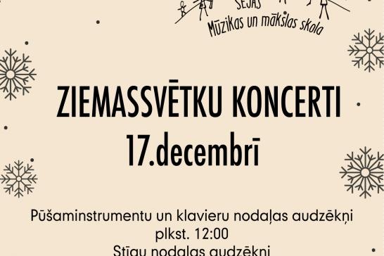 Ziemassvētku koncerti SMMS un I semestra noslēgums